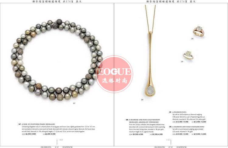 DFJ 加拿大珠宝首饰设计专业杂志 N7