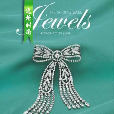 DFJ 加拿大珠宝首饰设计专业杂志 N8