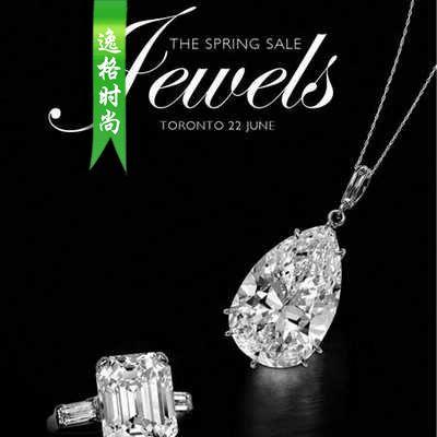 DFJ 加拿大珠寶首飾設計專業雜志 N10