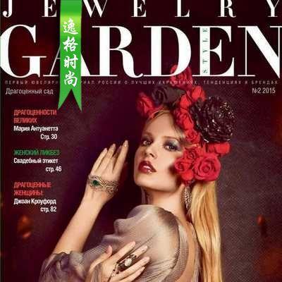 Jewelry Garden 俄罗斯专业珠宝首饰杂志 4月号N2