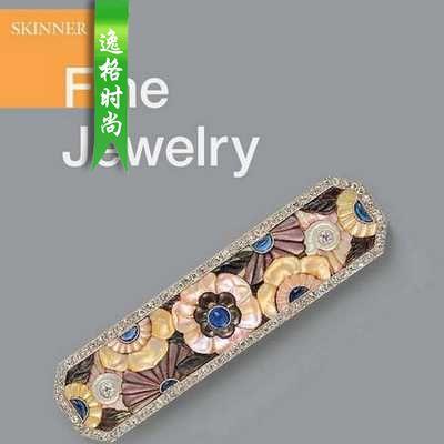 Skinner 美國珠寶首飾設計欣賞參考雜志 N2826B