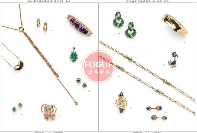 Skinner 美国珠宝首饰设计欣赏参考杂志 N2826B