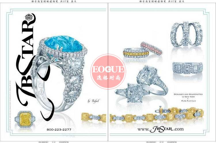 TJB 欧美婚庆珠宝首饰款式设计专业杂志 夏季号N2