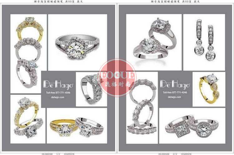 TJB 欧美婚庆珠宝首饰款式设计专业杂志 N3