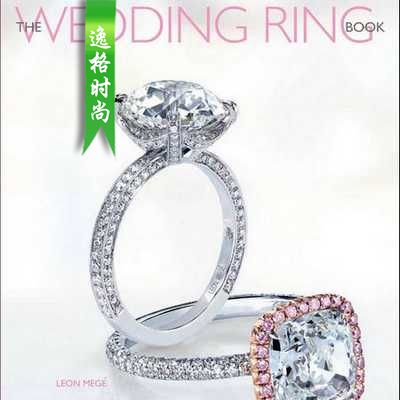 TJB 歐美珠寶首飾婚戒款式設計專業雜志 R1