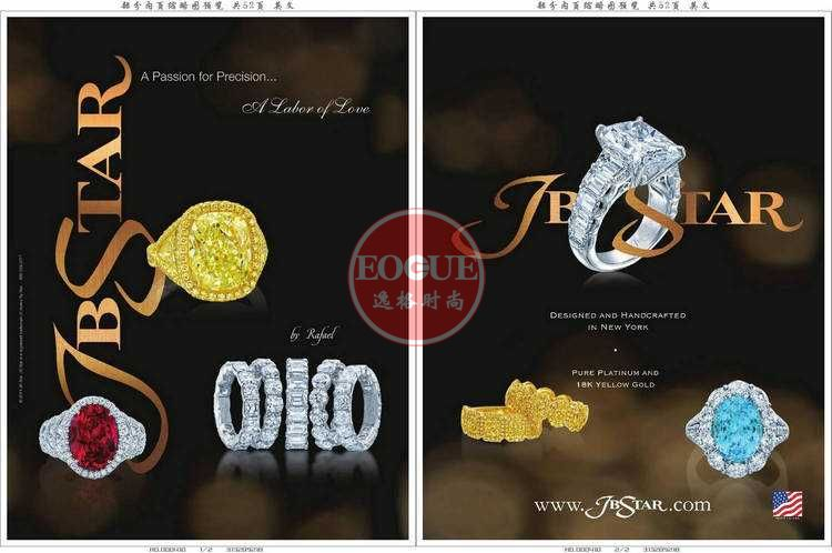 TJB 歐美婚慶珠寶首飾款式設計專業雜志 N4