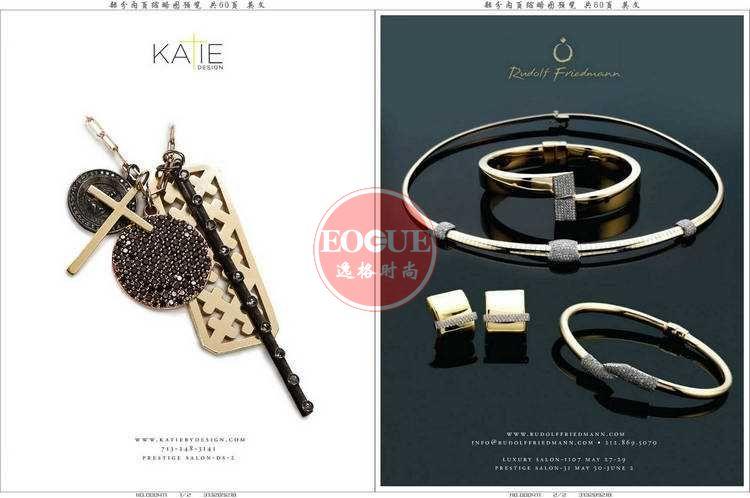 TJB 欧美婚庆珠宝首饰款式设计专业杂志 N5