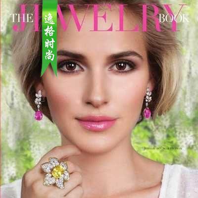 TJB 歐美婚慶珠寶首飾款式設計專業雜志 N7