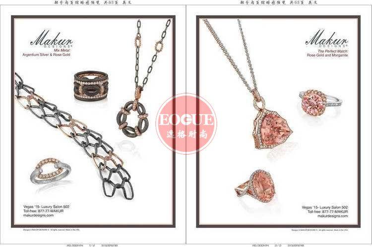 TJB 欧美婚庆珠宝首饰款式设计专业杂志 N7