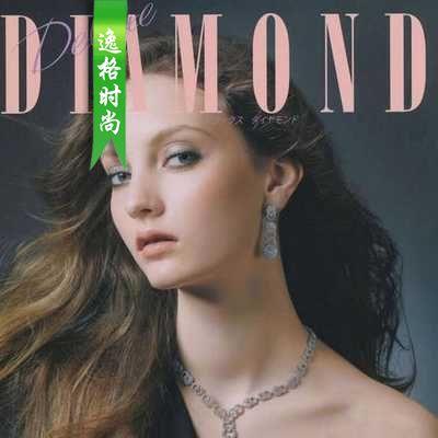 Diamond Deluce 日本珠宝首饰专业杂志 春季号