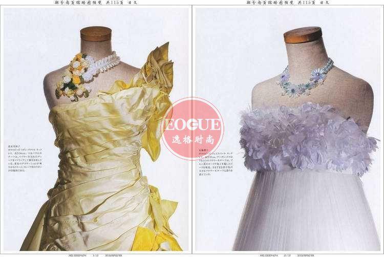 BRIDAL JEWELRY 日本專業婚慶珠寶配飾雜志 N2