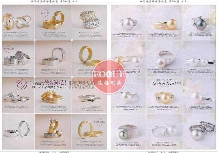 BRIDAL JEWELRY 日本專業婚戒珠寶配飾雜志 3月號