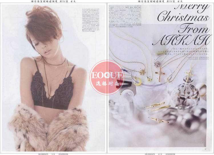 AHKAH 日本珠宝首饰设计杂志 N1