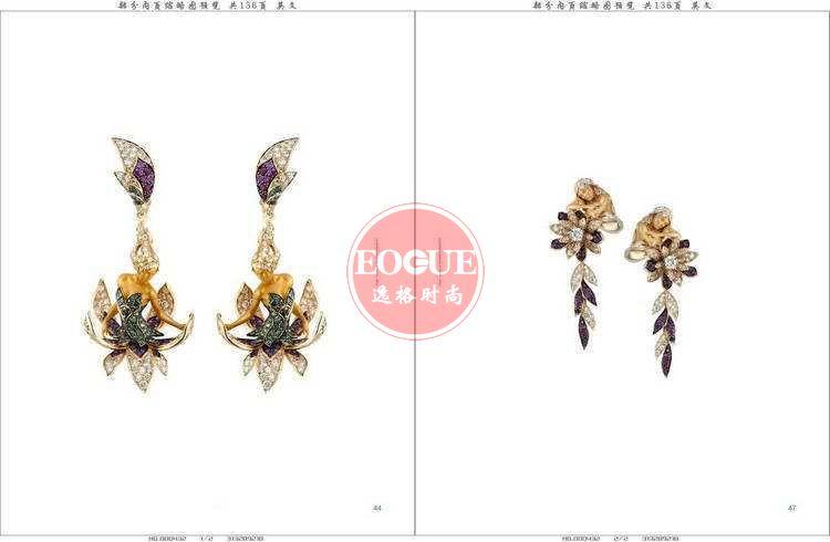 JH 美國專業珠寶設計雜志 6月號N11