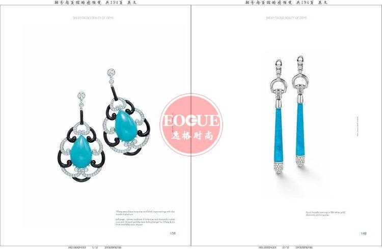 JH 美国专业珠宝设计杂志 7月号N12