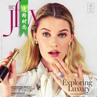 JFW 英国专业珠宝首饰杂志 夏季号N28