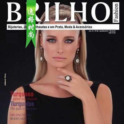 BRILHO 巴西珠宝首饰设计杂志 5月号