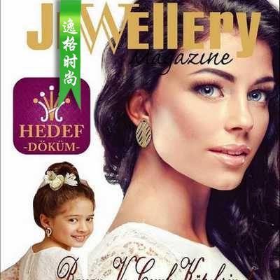 JM 土耳其珠宝首饰专业杂志 9月号N77