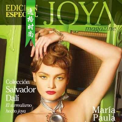 Joya 墨西哥女性配饰时尚杂志 N429
