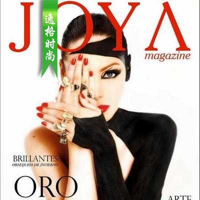 Joya 墨西哥女性配飾時尚雜志 N431