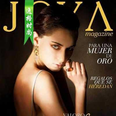 Joya 墨西哥女性配飾時尚雜志 N433