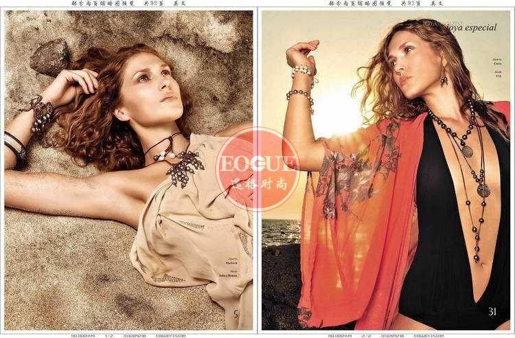 Joya 墨西哥女性配飾時尚雜志 N435