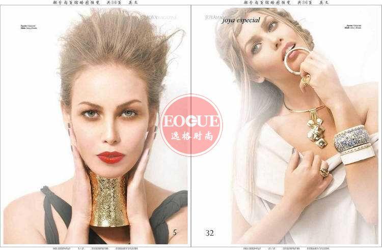 Joya 墨西哥女性配飾時尚雜志 N438