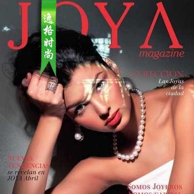 Joya 墨西哥女性配飾時尚雜志 N439