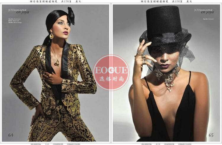 Joya 墨西哥女性配饰时尚杂志 N442