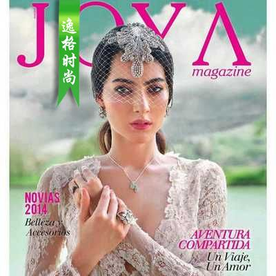 Joya 墨西哥女性配飾時尚雜志 N447