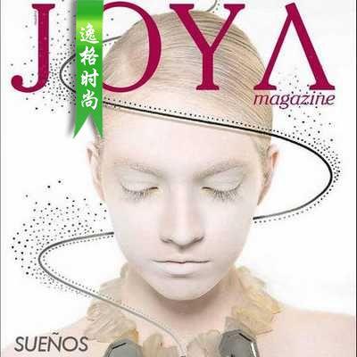 Joya 墨西哥女性配饰时尚杂志 N449