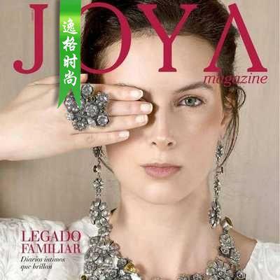 Joya 墨西哥女性配饰时尚杂志 N451