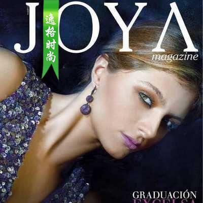 Joya 墨西哥女性配饰时尚杂志 N452