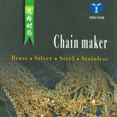 Chain 各种款式铜银等不同金属的饰品链设计素材
