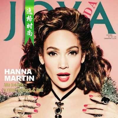 Joya.M 西班牙女性配飾時尚雜志 3月號N42