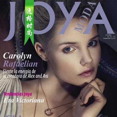 Joya.M 西班牙女性配飾時尚雜志 6月號N43