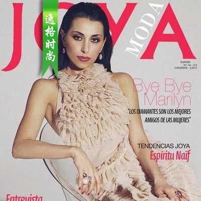 Joya.M 西班牙女性配飾時尚雜志 9月號N44