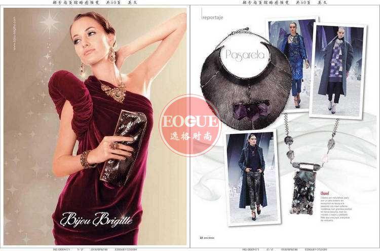Joya.M 西班牙女性配飾時尚雜志 12月號N45