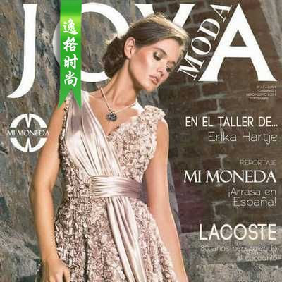 Joya.M 西班牙女性配饰时尚杂志 6月号N47