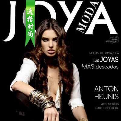 Joya.M 西班牙女性配饰时尚杂志 12月号N49