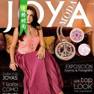 Joya.M 西班牙女性配饰时尚杂志 9月号N50