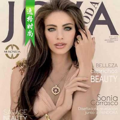 Joya.M 西班牙女性配饰时尚杂志 12月号N51
