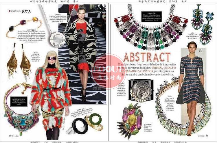 Joya.M 西班牙女性配飾時尚雜志 12月號N51