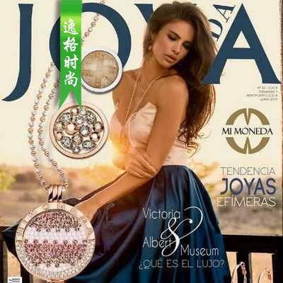 Joya.M 西班牙女性配饰时尚杂志 6月号N52