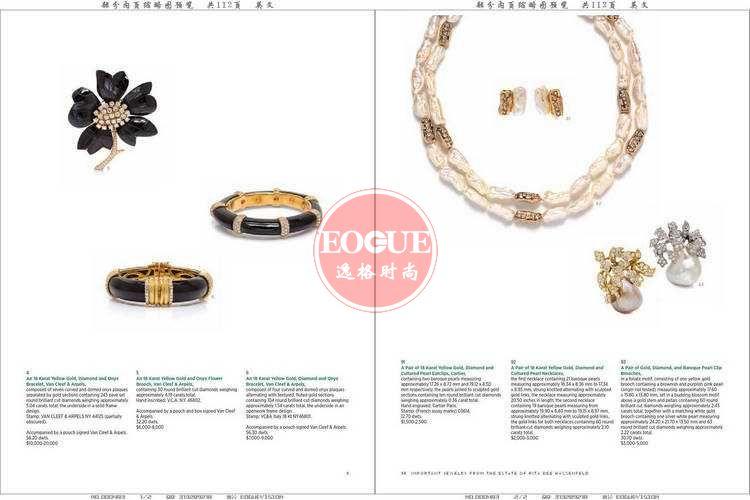 LH 美国珠宝首饰设计欣赏杂志 N421