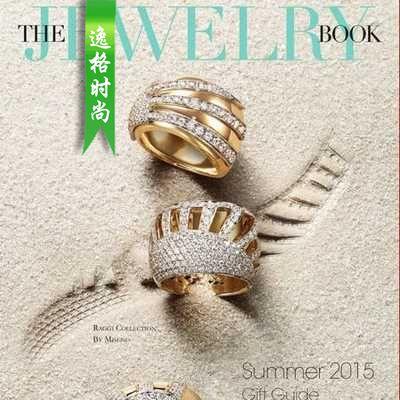 TJB 欧美婚庆珠宝首饰款式设计专业杂志 夏季号