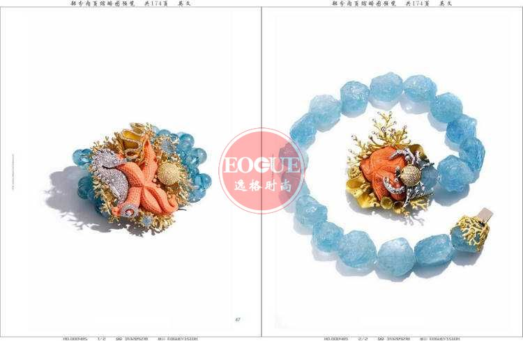 JH 美國專業珠寶設計雜志 8月號N13