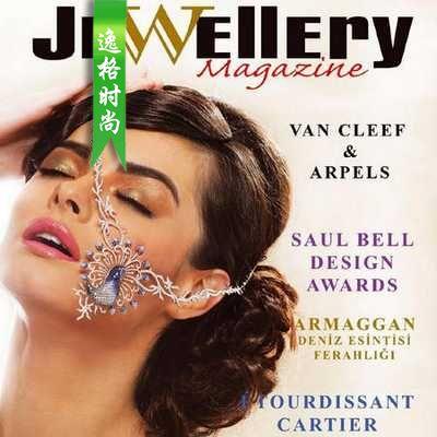 JM 土耳其珠宝首饰专业杂志 10月号N78