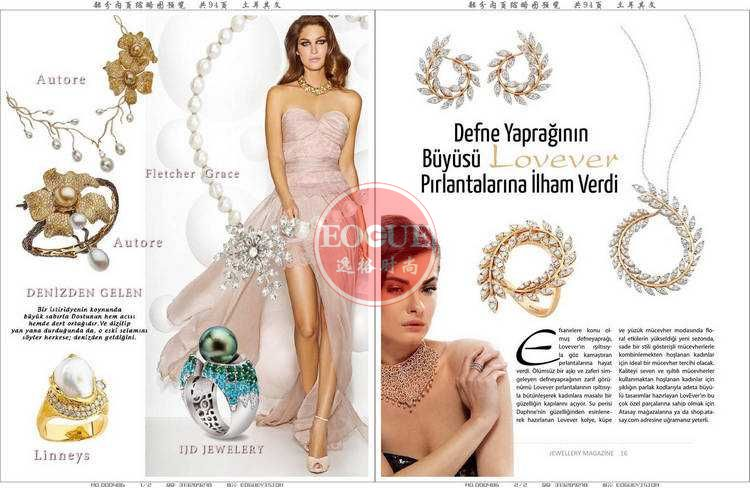 JM 土耳其珠寶首飾專業雜志 10月號N78