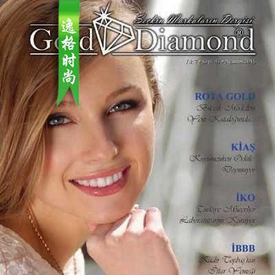 Gold Diamond 欧美专业珠宝杂志 8月号